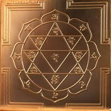 sri-yantra-on-silver-or-copper-copy