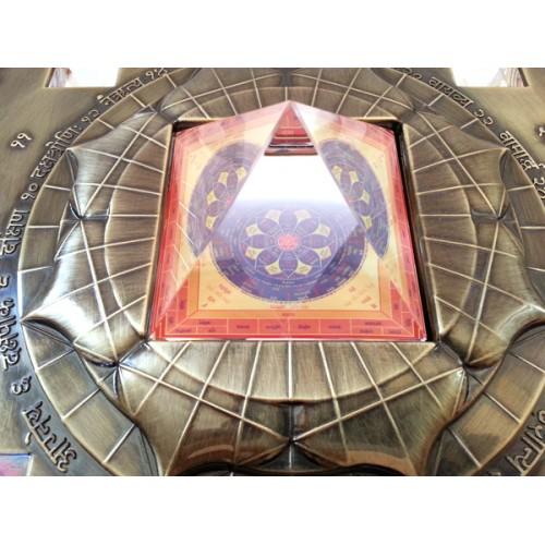 Vasati Pyramid; Vastu Purush yantra in centre