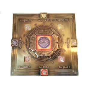 Aerial View Vasati pyramid